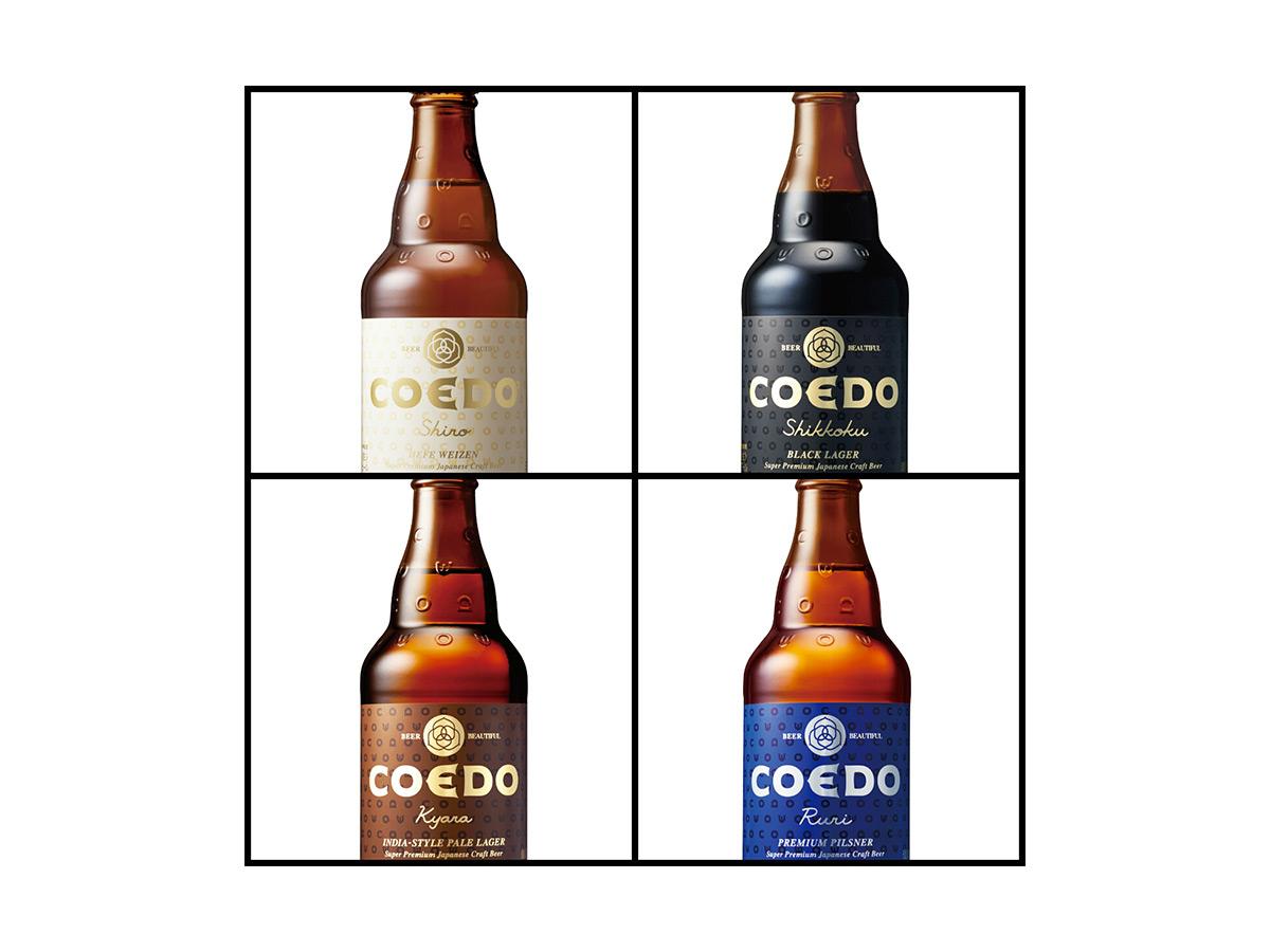 birra-coedo-33-cl-daruma-sushi